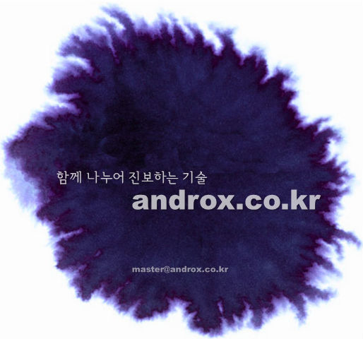 androx.co.kr